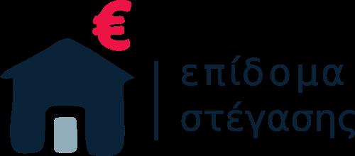 https://www.epidomastegasis.gr/pub/Home/Index